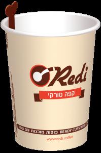 Redi - כוסות מוכנות עם קפה